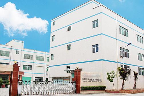 东莞市凯高机械有限公司