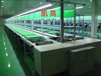 组装线定制生产车间