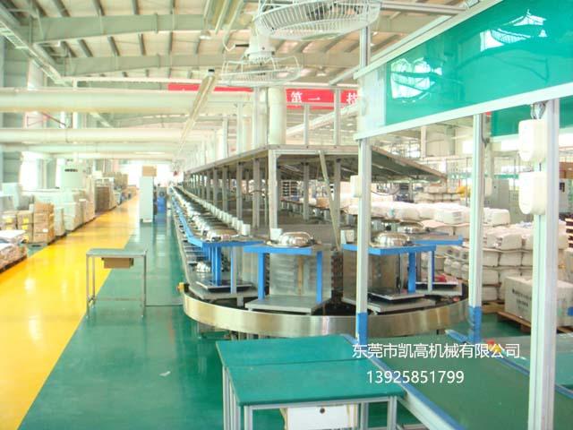 佛山电磁炉装配组装生产线