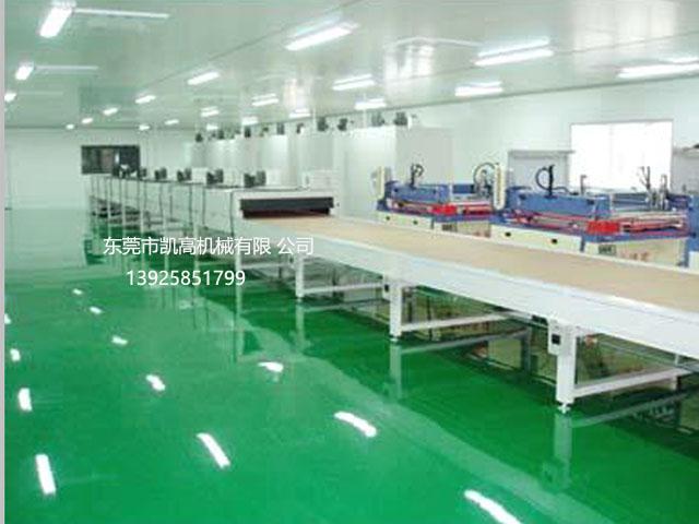 东莞丝印烘干隧道炉生产线厂家产品图