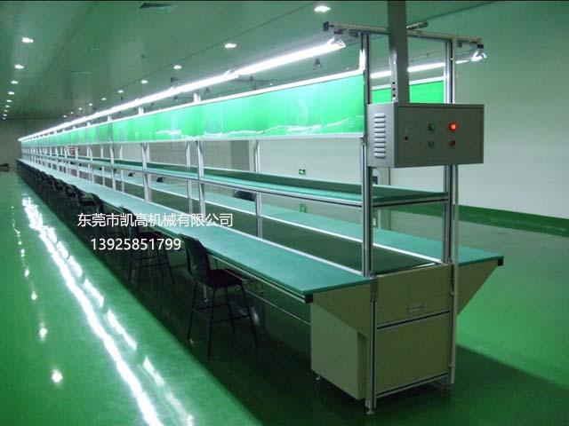东莞全铝材双边长台板电子组装流水线