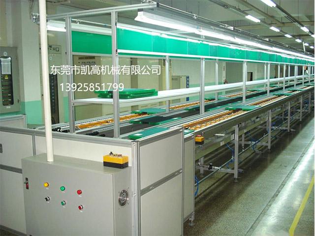 深圳电子电器三列式组装老化线