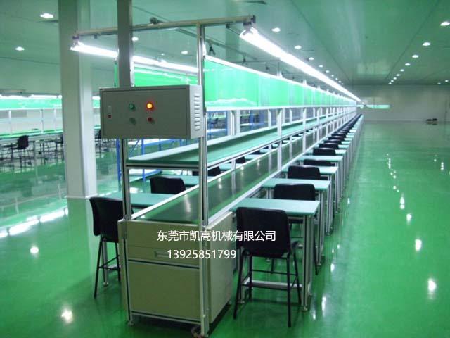 广州独立工作台装配流水线