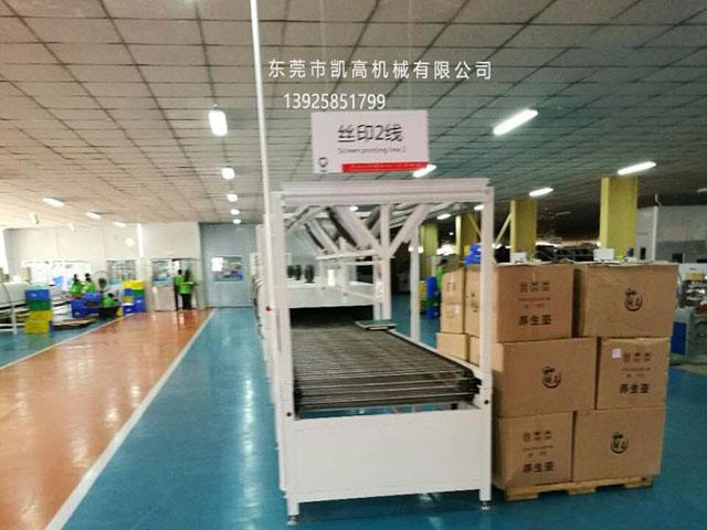 东莞丝印隧道炉烘干生产线
