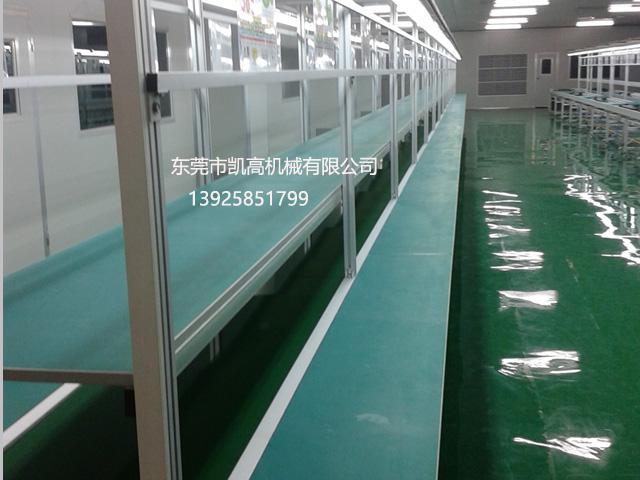 深圳装配组装皮带流水线厂家