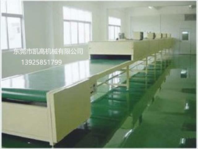 广州隧道炉丝印烘干皮带输送生产线
