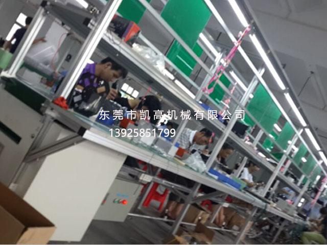东莞电子双边皮带生产线