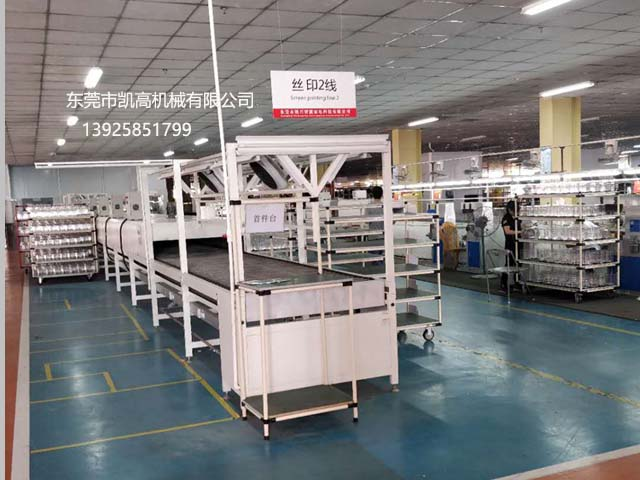 广东隧道炉生产线 丝印烘干线