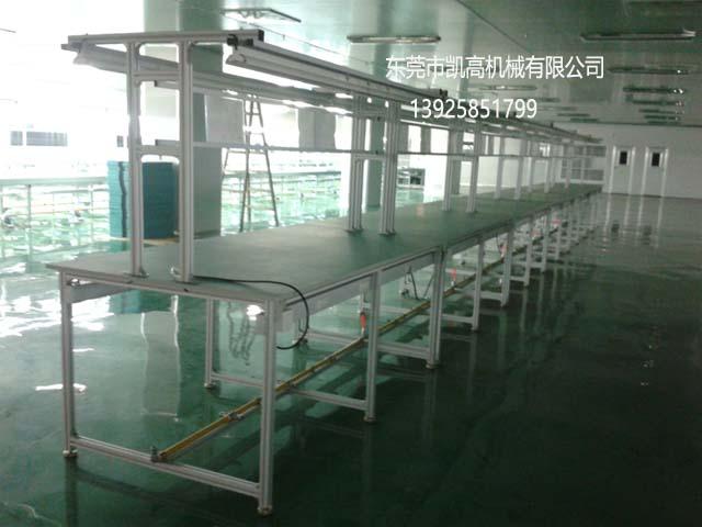 中山台板工作台生产线报价