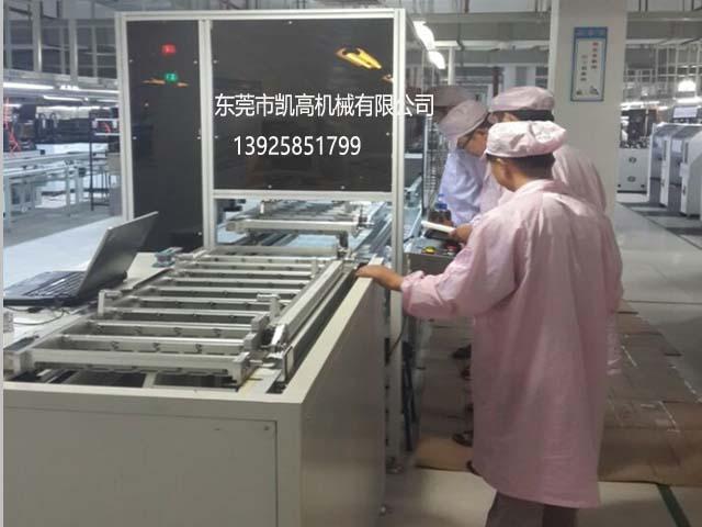 深圳全自动浸泡胶机生产线