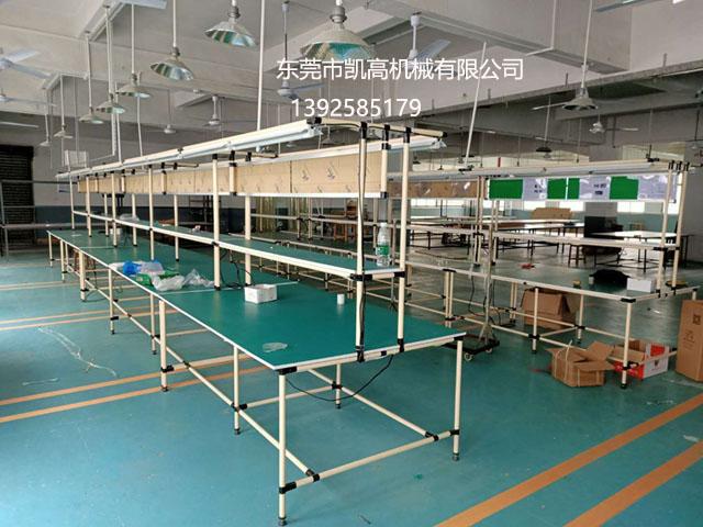深圳精益管工作台生产线