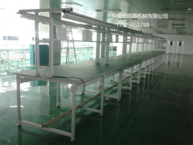 东莞台板装配工作台生产线