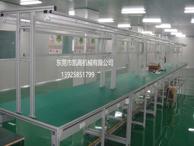江门电子装配工作台生产线