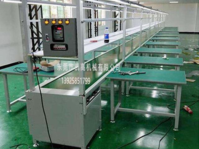 广州飞机工作台皮带流水线