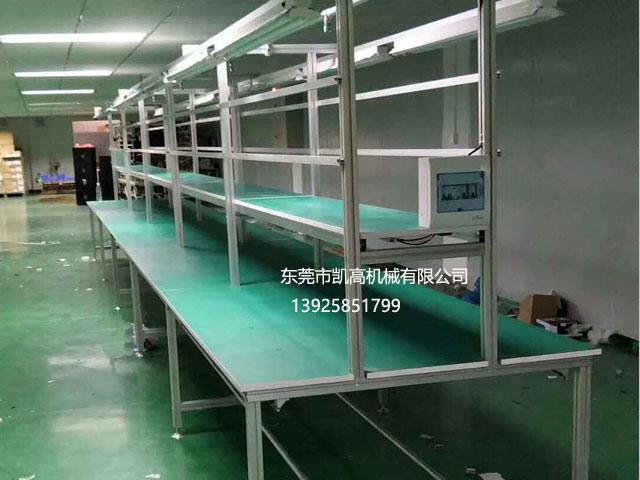 东莞电子工作台生产线厂家