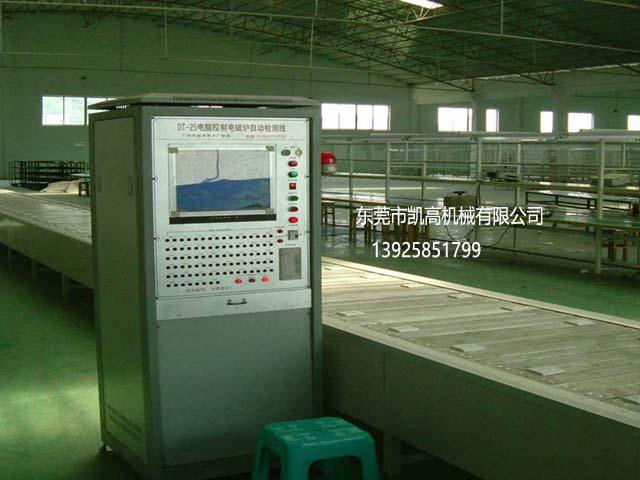 广东链板式输送线