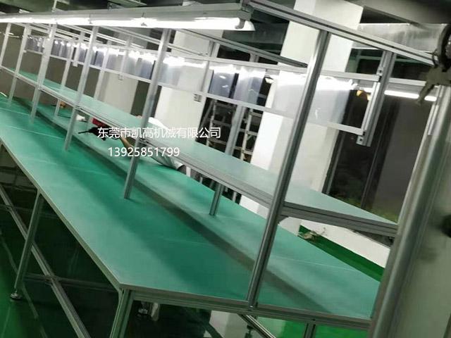 铝型材双边台板生产线