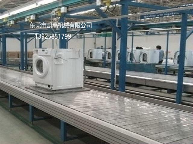 洗衣机组装检测链板线