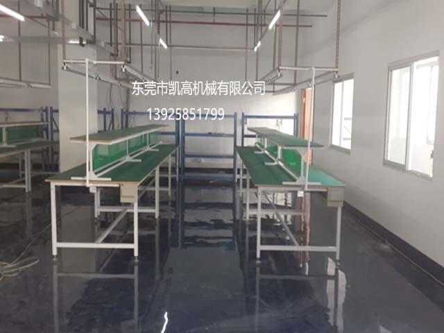 广州吊顶式防静电工作台生产线