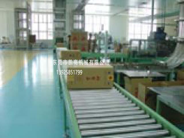 成品包装滚筒线生产设备