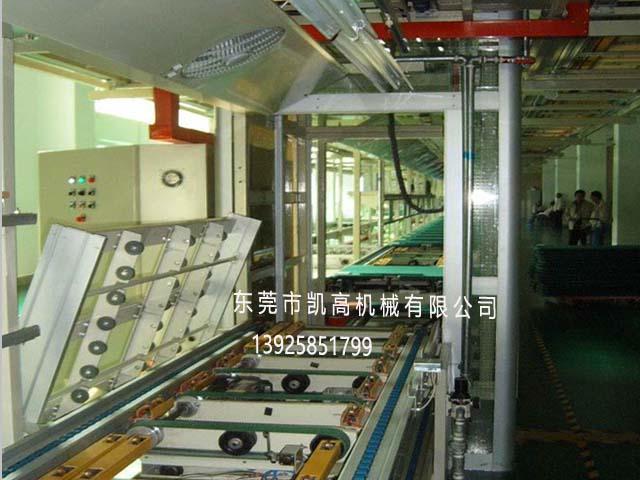 专业制造带斗式升降机厂家
