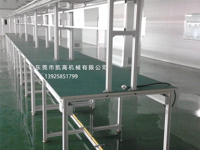 东莞台板工作台生产厂家