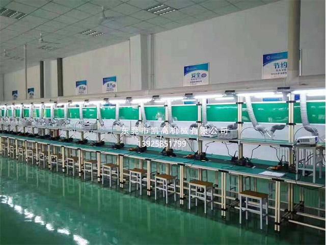 精益管工作台生产线