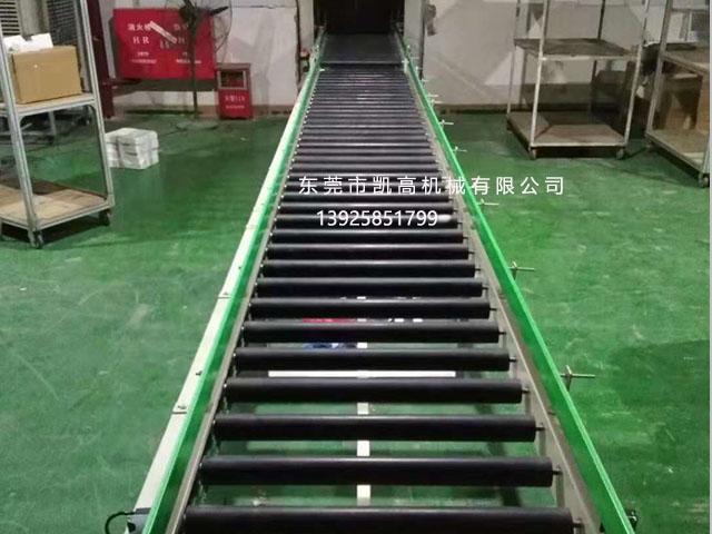 惠州家电链板输送线 链板式生产线