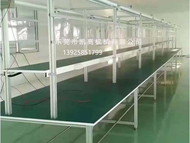 工作台生产线