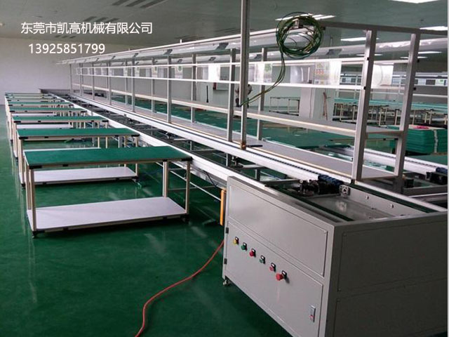 深圳倍速链组装流水线