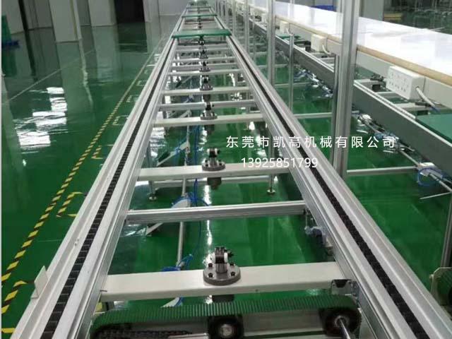 广东珠海差速链组装线
