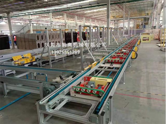 滚筒洗衣机组装生产线