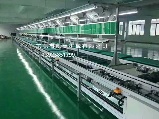 东莞上下返板组装线厂家