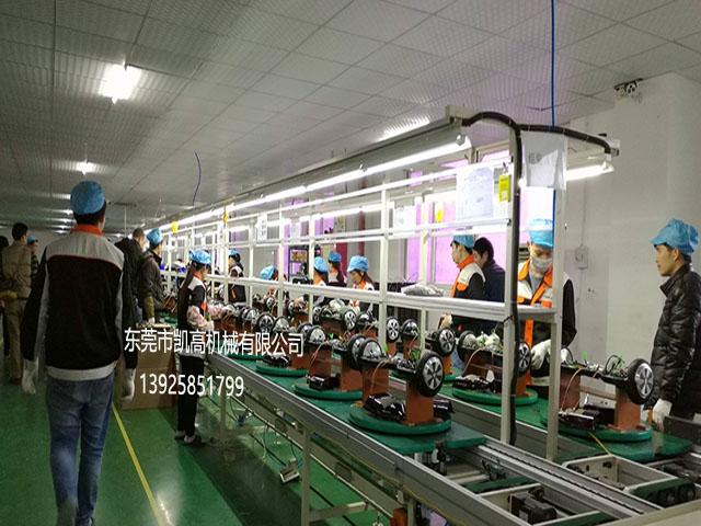 浙江平衡车组装装配线厂家