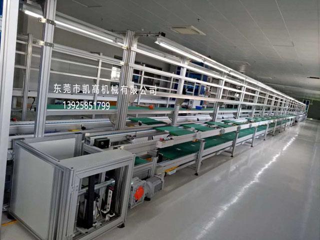 深圳电子电器厂上下循环组装线