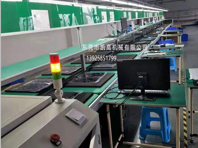 广州电脑显示屏组装生产线