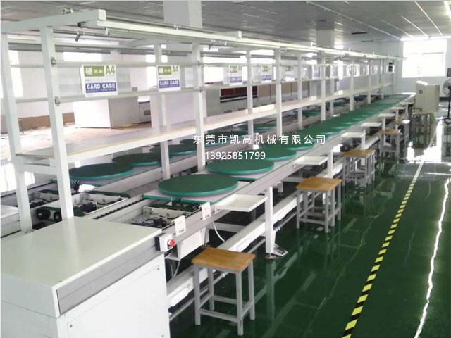 LED装配组装线厂家
