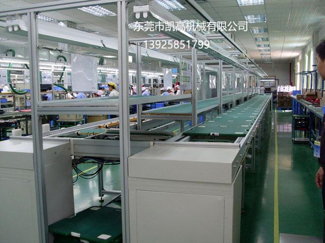 惠州电子厂自动化装配组装线