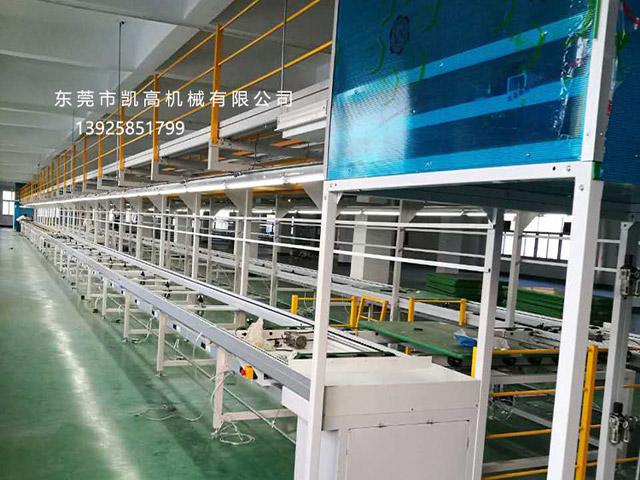 大型总装线 自动化组装线