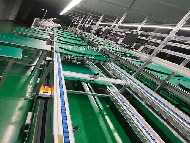 东莞组装线 专业倍速链组装线制造